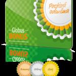 Globus bonus karta